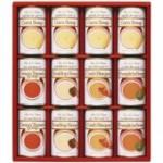【ホテルニューオータニ】洋食缶詰スープセット