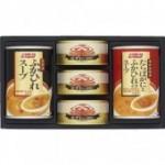 【ニッスイ】かに缶詰・ふかひれスープ缶詰ギフト