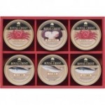 【高級品】マルハバラエティ海鮮缶詰セット