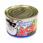 『5LDK』『はなまるマーケット』で紹介!ふく缶