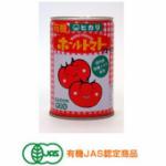光食品 有機JAS認定 国内産有機ホールトマト