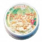 『L4YOU!』 で紹介!!ポテトコンビーフサラダ