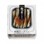 【黄金伝説出演シリーズ】缶つまP 和風サーディン