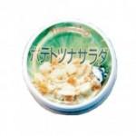 【TVでも紹介】ポテトツナサラダ 6缶セット